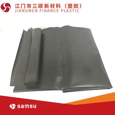 导电防静电通用塑料PP